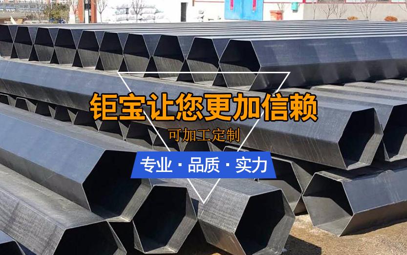 濕電陽極管