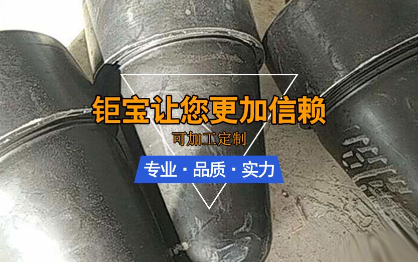 電除霧器重錘