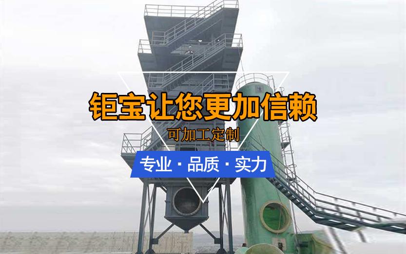 濕式靜電除塵器公司