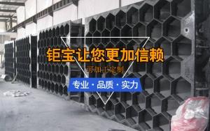 靜電除塵器陽極管