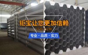 不銹鋼陽極管生產廠家