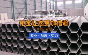 不銹鋼陽極管