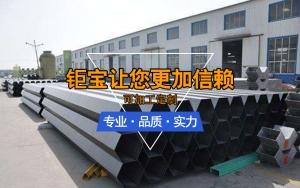 電除塵陽極管