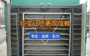 熱風清掃箱廠家